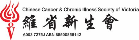 CCCIS Logo